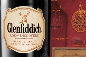 Az utazás folytatódik – Glenfiddich Age of Discovery Red Wine CaskFinish