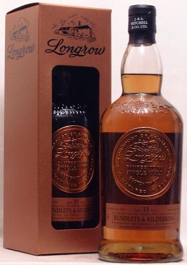 Longrow-11-Rundlets-Kilderkins
