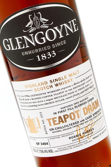 glengoyne_tea_pot_dram3.1