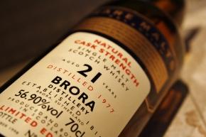 Készülj a Budapest Whisky Show-ra! – Az elmúlt egy év 1.rész : A Diageomaltjai